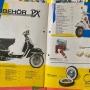 vespa-zubehoer-katalog-80er_03