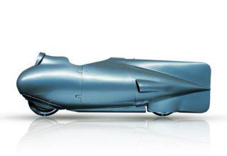 Vespa Siluro (Torpedo) 1951